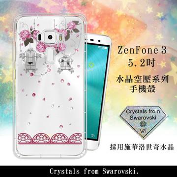 WT  ASUS ZenFone 3 5.2吋 ZE520KL 奧地利水晶彩繪空壓手機殼(璀璨蕾絲)