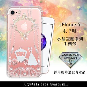 iPhone 8/iPhone 7 奧地利水晶彩繪空壓手機殼(精靈捧花)