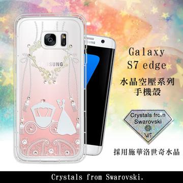 WT  Samsung Galaxy S7 edge 奧地利水晶彩繪空壓手機殼(精靈捧花)