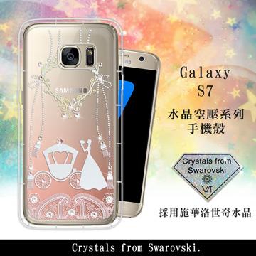 WT  Samsung Galaxy S7 奧地利水晶彩繪空壓手機殼(精靈捧花)