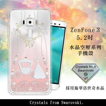 WT  ASUS ZenFone 3 5.2吋 ZE520KL 奧地利水晶彩繪空壓手機殼(精靈捧花)