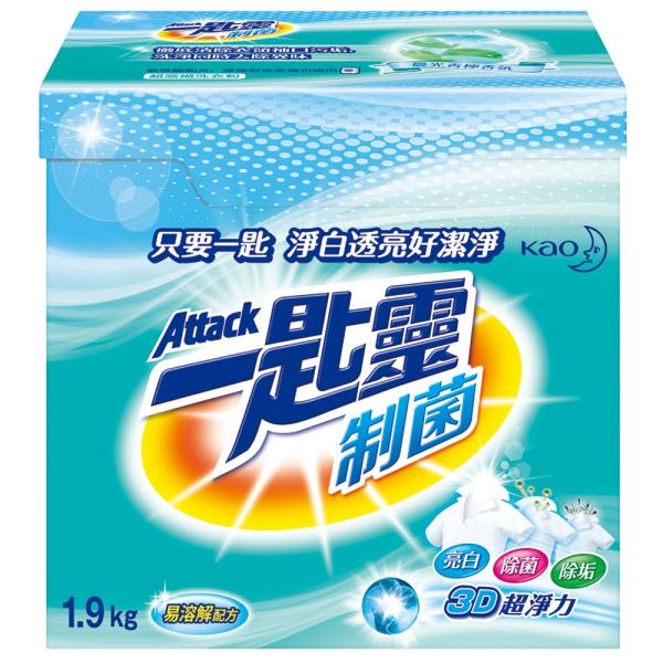 一匙靈 制菌超濃縮洗衣粉 (1.9kg x6入/ 箱)