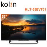 【促銷】KOLIN歌林 55吋低藍光LED顯示器+視訊盒(KLT-55EVT01) 送安裝