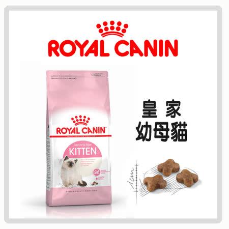 Royal Canin 法國皇家 幼母貓 K36 -4kg (A012B02)
