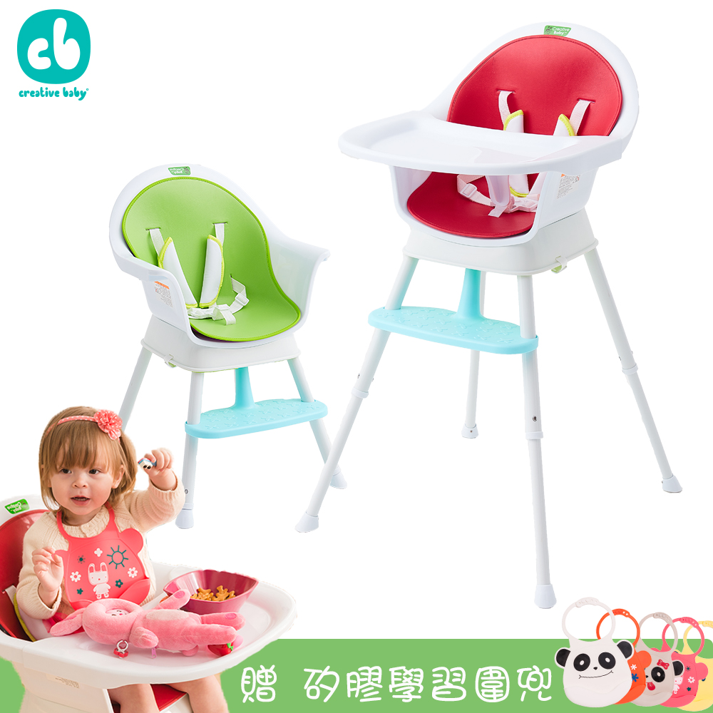 【Creative Baby】創寶貝-三合一成長型餐椅 綠色 ★送環保矽膠圍兜
