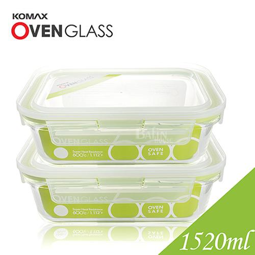韓國KOMAX 1520ml玻璃保鮮盒2入