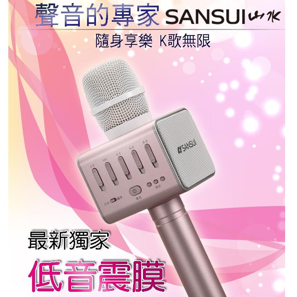 日本山水SANSUI SB-K66 K歌神麥(K歌麥克風)◆