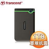 Transcend 創見 SJ25MC 1TB USB3.0 Type-C 2.5吋 防震行動硬碟