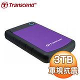 Transcend 創見 SJ25H3P 3TB USB3.0 2.5吋 軍規級抗震行動硬碟