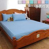 [床邊故事] 純粹美學 高密度雪絲絨床包枕套二件組 單人加大3.5尺 / 素色8款任選