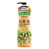 雪芙蘭倍潤肌乳木果油-深度滋養乳液300ml