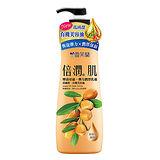 雪芙蘭倍潤肌摩洛哥油-彈力潤澤乳液300ml