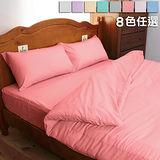 [床邊故事] 純粹美學 高密度雪絲絨床包被套四件組 雙人5尺 / 素色8款任選