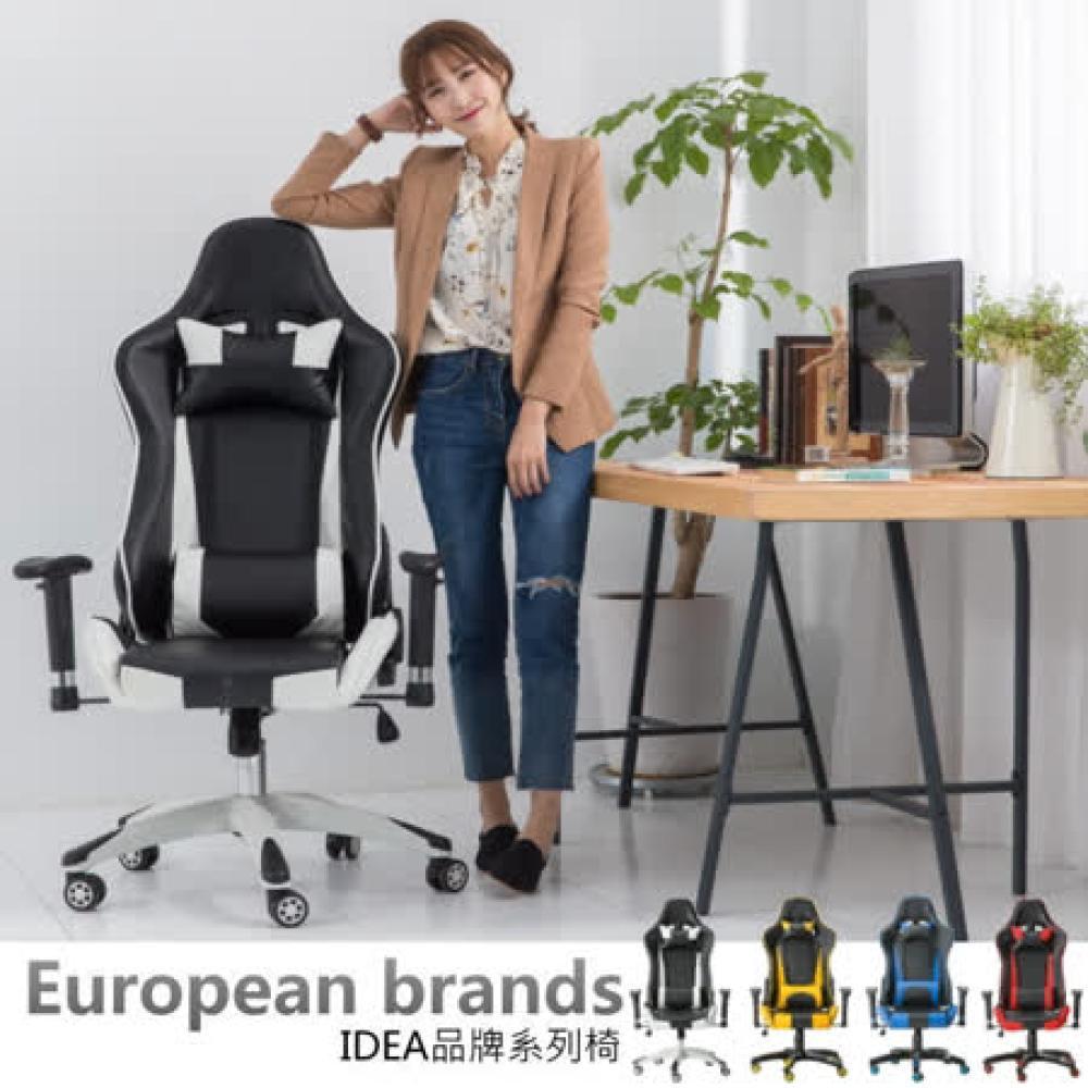 IDEA 舒馬克3D電競賽車椅