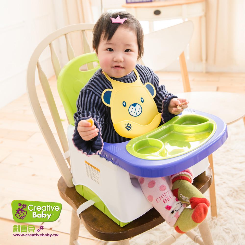 Creative Baby 攜帶式輔助小餐椅 蘋果綠 ★下單贈 冰雪奇緣冰氛護手霜
