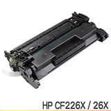 YUANMO HP NO.26X CF226X 黑色 超精細環保碳粉匣