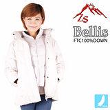 ZS Bellis 亮麗時尚女款羽毛外套