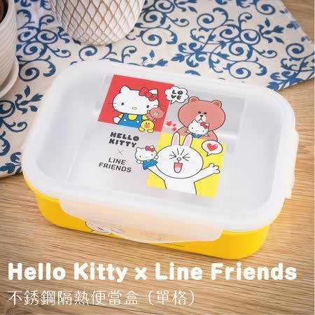 Hello KittyxLine Friends 不鏽鋼隔熱餐盒