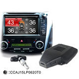 X戰警 XP4 胎內式 DVD車載影音專配 無線胎壓偵測器