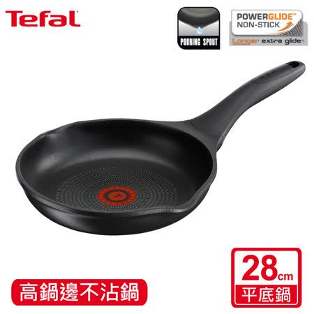 Tefal法國特福 頂級樂釜鑄造系列28CM不沾平底鍋