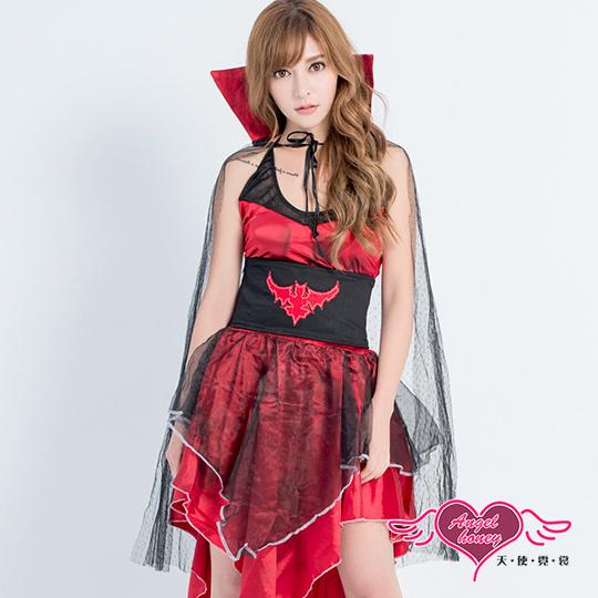 【天使霓裳】吸血鬼 嗜血王妃 大人萬聖節童話角色扮演服(紅F)