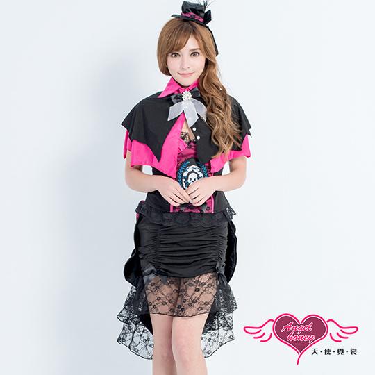 【天使霓裳】禮服 龐克公主 萬聖節童話派對角色扮演服(黑F)