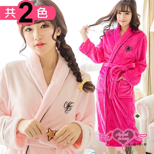 【天使霓裳】睡袍 法式情話 柔軟法蘭絨一件式綁帶連身睡衣(粉/桃F)