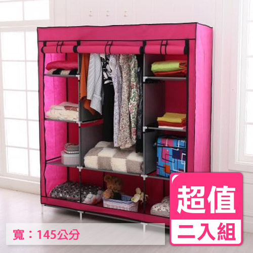 特大升級款 三排10格防塵衣櫃(2入)