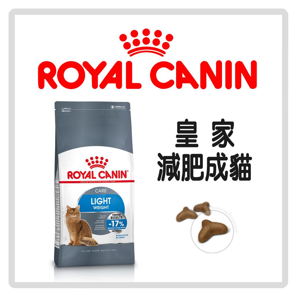 Royal Canin 法國皇家 肥胖成貓 L40 -3.5kg (A012F03-035)