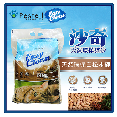 沙奇天然環保白松木貓砂-20LB/磅 (G002D01)
