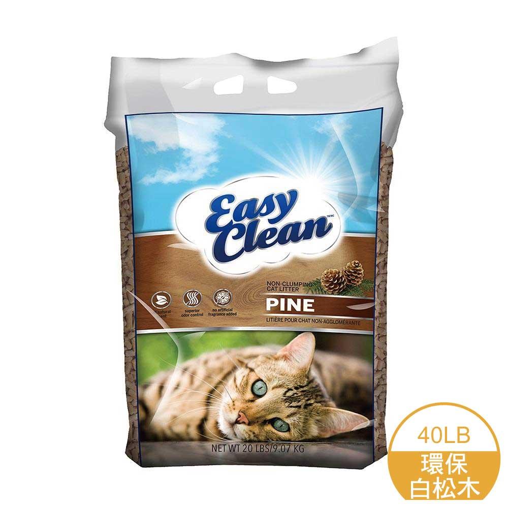 沙奇天然環保白松木貓砂-40LB/磅(20LB/磅*2包)  (G002D01-1)