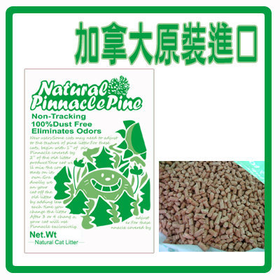 NPP天然環保松木砂-5LB(約2.26kg)*8包組 (G002E01-2)