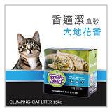 香適潔 低粉塵盒裝貓砂-大地花香15kg-(藍色)-*2盒(G002F11)