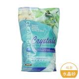 【力奇】沙奇 Clear Choice 水晶砂(不規則顆粒) 4LB/磅-250元,單包可超取(G002G01)