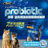 【力奇】美國沙奇 益生菌除臭凝結貓砂-15kg-790元(G002C54)