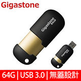 《Gigastone 立達》 U307 64GB USB3.0 膠囊隨身碟(黑金)