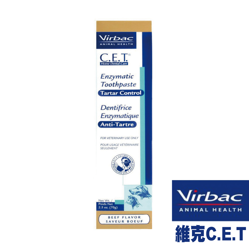 維克Vibac 酵素免洗牙膏(牛肉口味) 70g 【犬貓通用】(J363A02)
