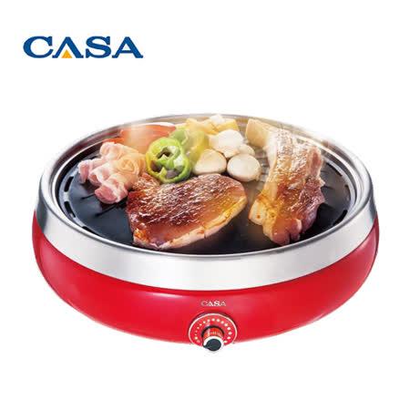 【CASA】多功能燒烤電陶爐(CA-F717)