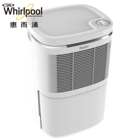 Whirlpool  惠而浦6L 除濕機