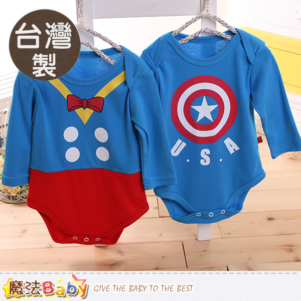 魔法Baby~包屁衣 台灣製嬰兒長袖包屁衣(兩件一組) k60156