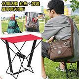 【PS Mall】歐美熱銷神奇折疊椅/休閒椅 釣魚凳子 2入 (J1308)