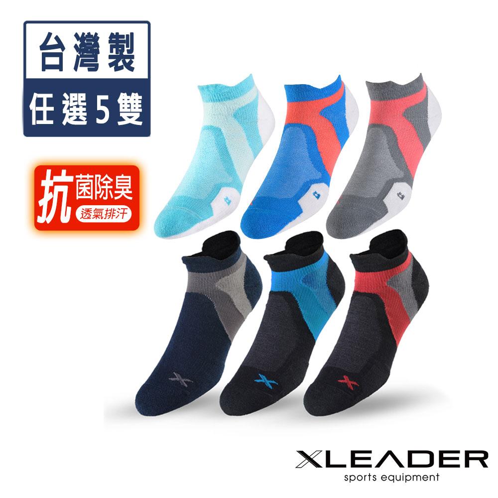 LEADER COOLMAX  中筒機能運動襪 任選6雙