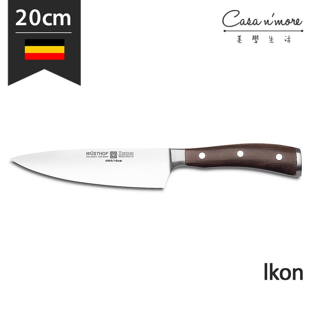 Wusthof 三叉牌 Ikon 料理刀 全能刀 主廚刀 20cm 德國製