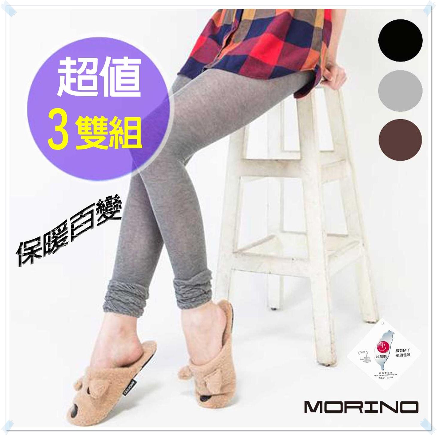 【MORINO摩力諾】女 花邊保暖7分襪 /內搭褲(超值3雙組)