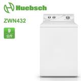 ZWN432『Huebsch』☆優必洗 12公斤 直立式洗衣機 ZWN432