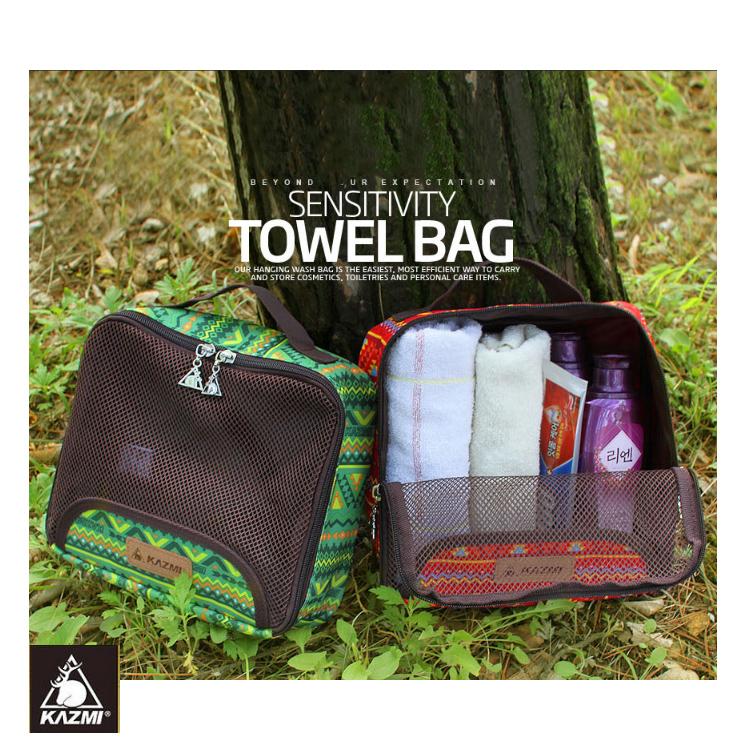 KAZMI 民族風透氣盥洗收納袋K5T3B009GN 綠  城市綠洲 戶外、收納、民族風、盥洗包、旅遊