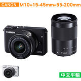 Canon EOS M10+15-45mm+55-200mm*(白色-中文平輸)-送SD64G記憶卡+副電+雙鏡包+精美頸鍊+讀卡機+相機清潔組+高透光保護貼