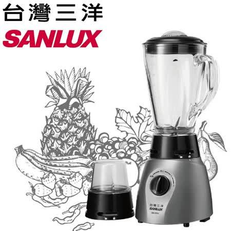 台灣三洋 SANLUX  多功能果汁機