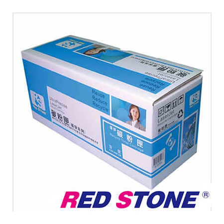 RED STONE for Fuji Xerox CT202137 環保碳粉匣(黑色)