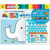 日本NICHIBAN 三原色認知學習貼紙(大象)